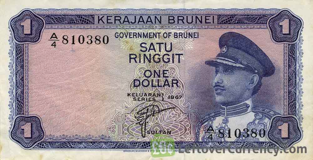 1 Brunei Dollar banknote series 1967 obverse accepted for exchange