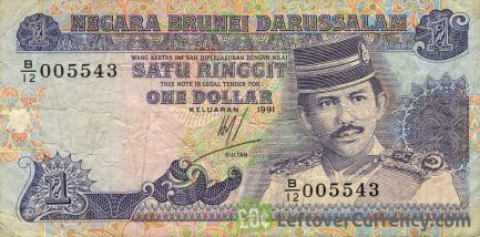 1 Brunei Dollar banknote series 1989 obverse accepted for exchange