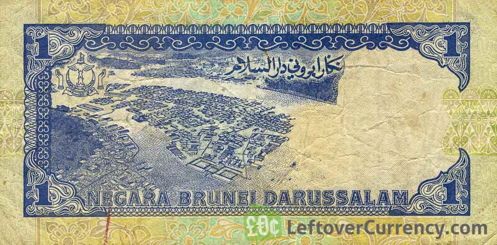 1 Brunei Dollar banknote series 1989 reverse accepted for exchange