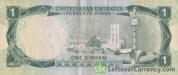 1 Dirham banknote UAE Currency Board (1973) obverse accepted for exchange