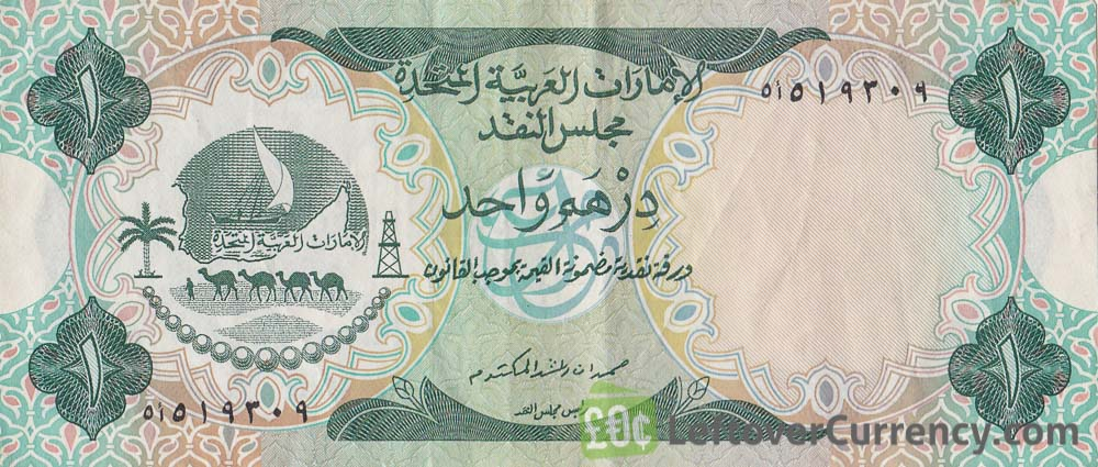 1 Dirham banknote UAE Currency Board (1973) reverse accepted for exchange