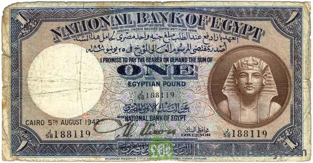 1 Egyptian Pound banknote - Tutanhamen 1940 obverse accepted for exchange