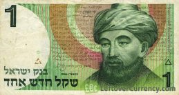 1 Israeli New Shekel banknote - Rabbi Moses Maimonides obverse accepted for exchange