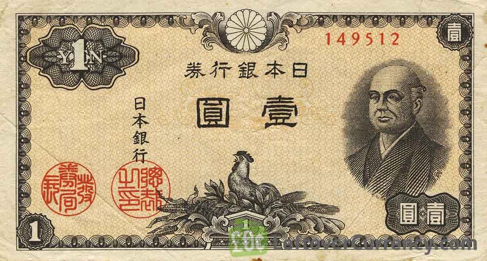 1 Japanese Yen banknote - Ninomiya Sontoku obverse accepted for exchange
