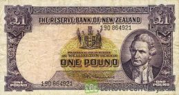 1 New Zealand Pound banknote - James Cook obverse accepted for exchange