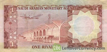 1 Saudi Riyal banknote - King Faisal obverse accepted for exchange
