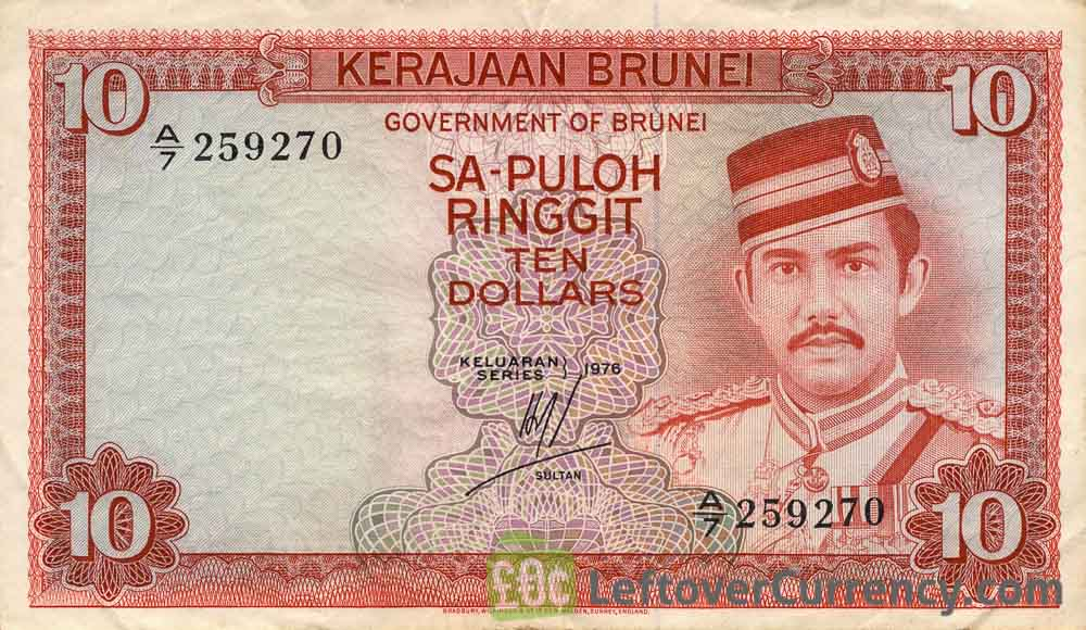 10 Brunei Dollars banknote 1972-1979 issue obverse accepted for exchange
