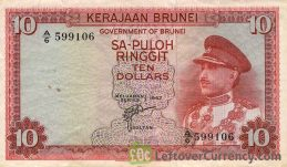 10 Brunei Dollars banknote series 1967 obverse accepted for exchange
