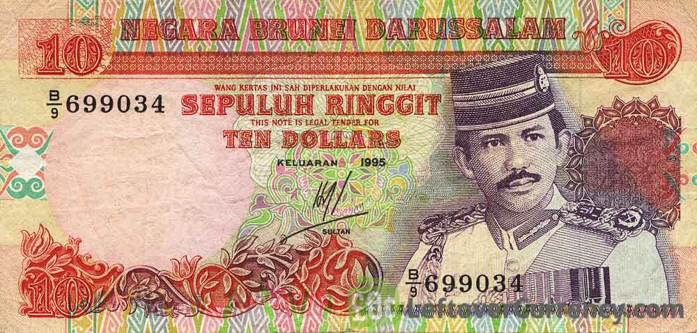 10 Brunei Dollars banknote series 1989 obverse accepted for exchange