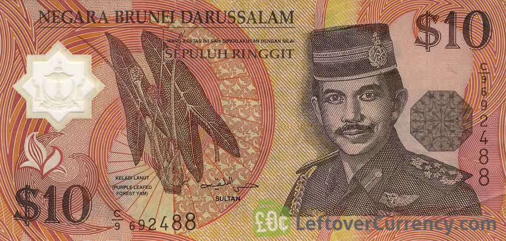10 Brunei Dollars banknote series 1996 obverse accepted for exchange
