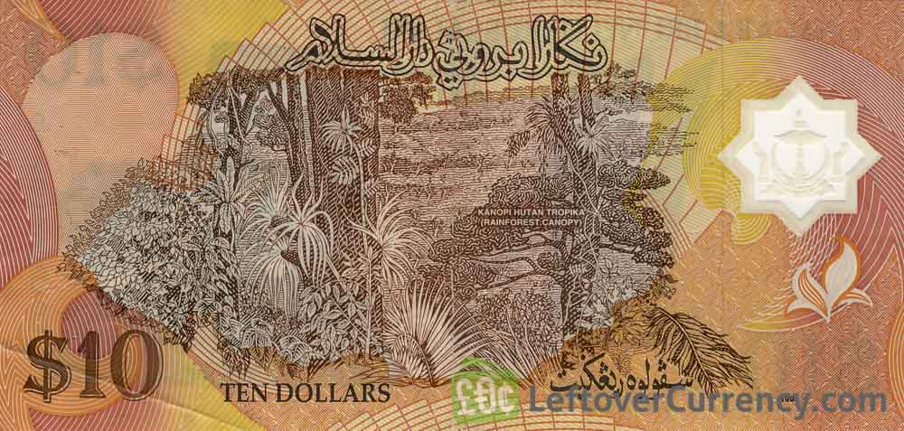 10 Brunei Dollars banknote series 1996 accepted for exchange