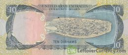 10 Dirhams banknote UAE Currency Board (1973) obverse accepted for exchange