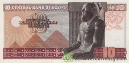 10 Egyptian Pounds banknote - Pyramids obverse accepted for exchange