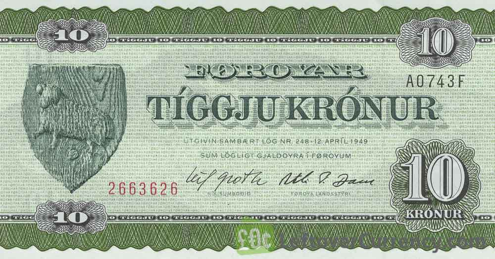 10 Faroese Kronur banknote 1949 green obverse accepted for exchange