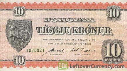 10 Faroese Kronur banknote 1949 orange obverse accepted for exchange