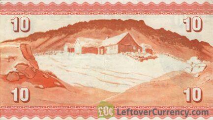 10 Faroese Kronur banknote 1949 orange reverse accepted for exchange