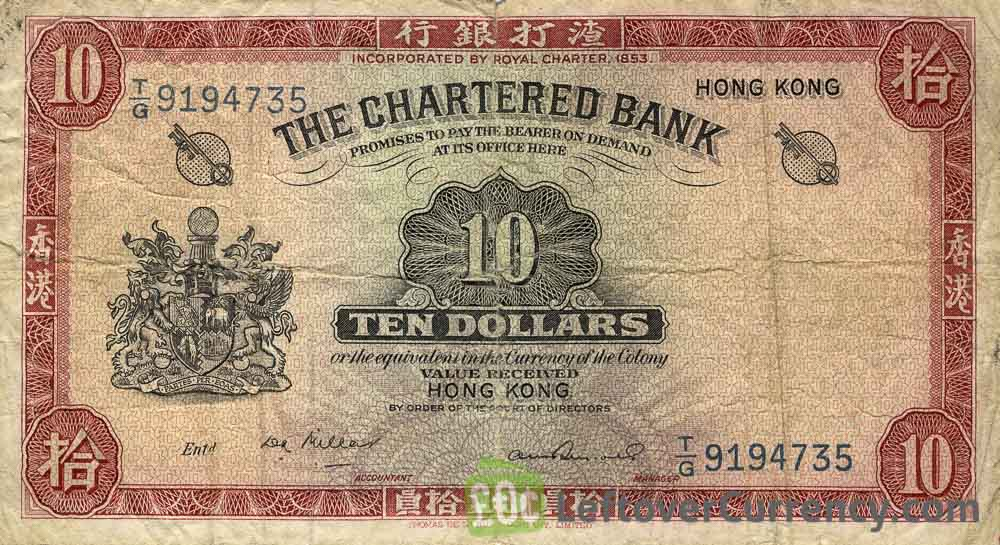 10 Hong Kong Dollars banknote - Chartered Bank 1961-1962 issue reverse accepted for exchange