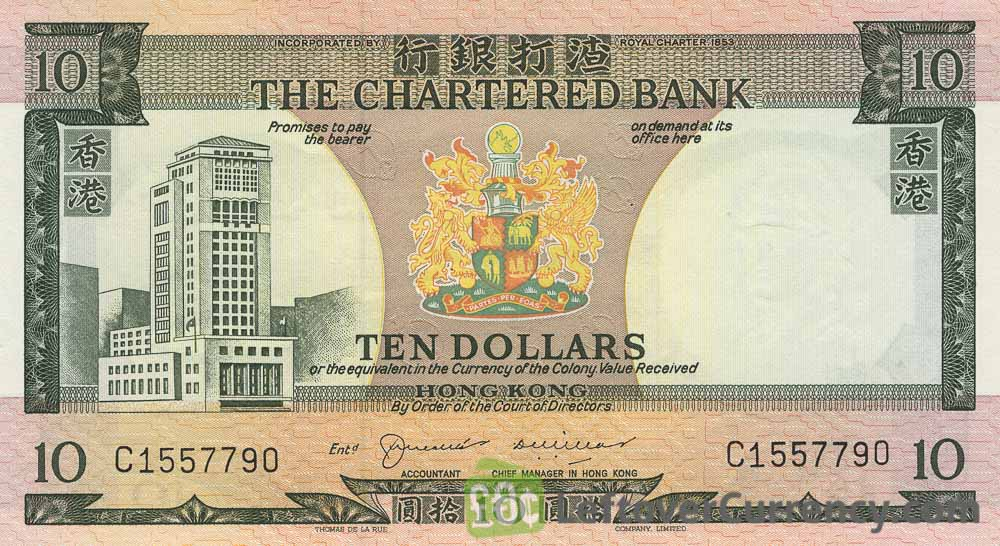10 Hong Kong Dollars banknote - Chartered Bank 1970 issue obverse accepted for exchange