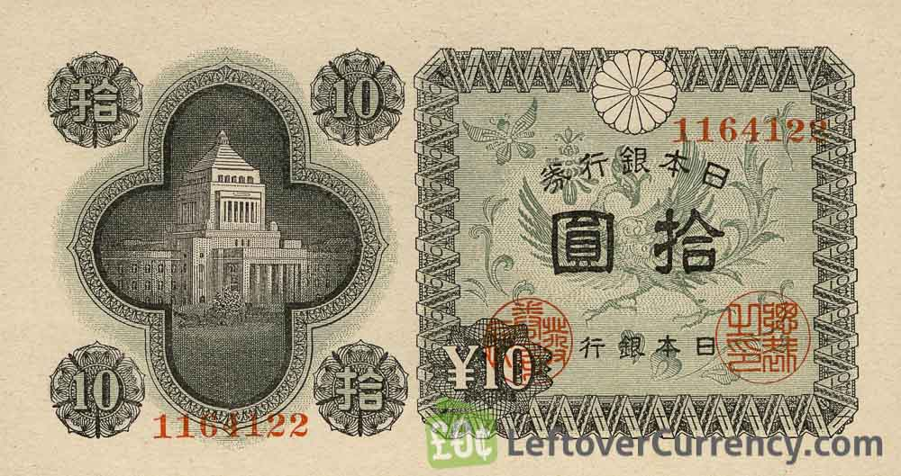 10 Japanese Yen banknote - Diet Building obverse accepted for exchange