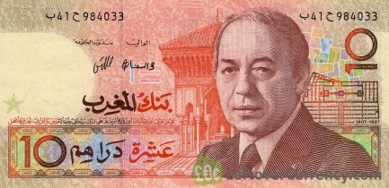 10 Moroccan Dirhams banknote - 1987 issue obverse accepted for exchange