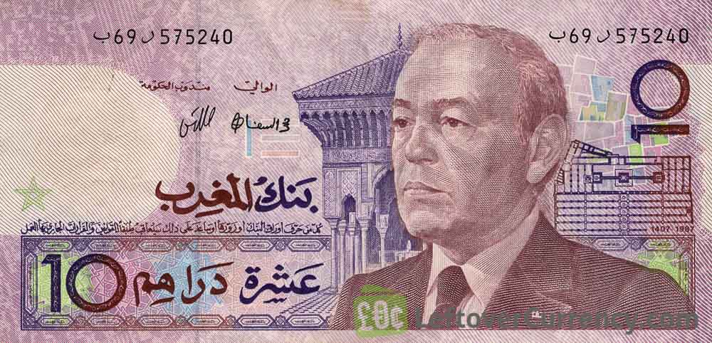 10 Moroccan Dirhams banknote - 1991 issue obverse accepted for exchange