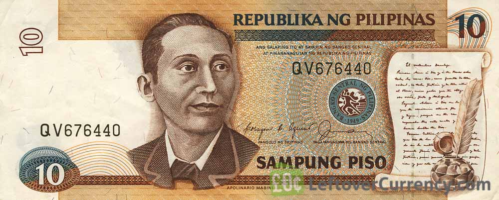 10 Philippine Peso banknote - Mabini obverse accepted for exchange