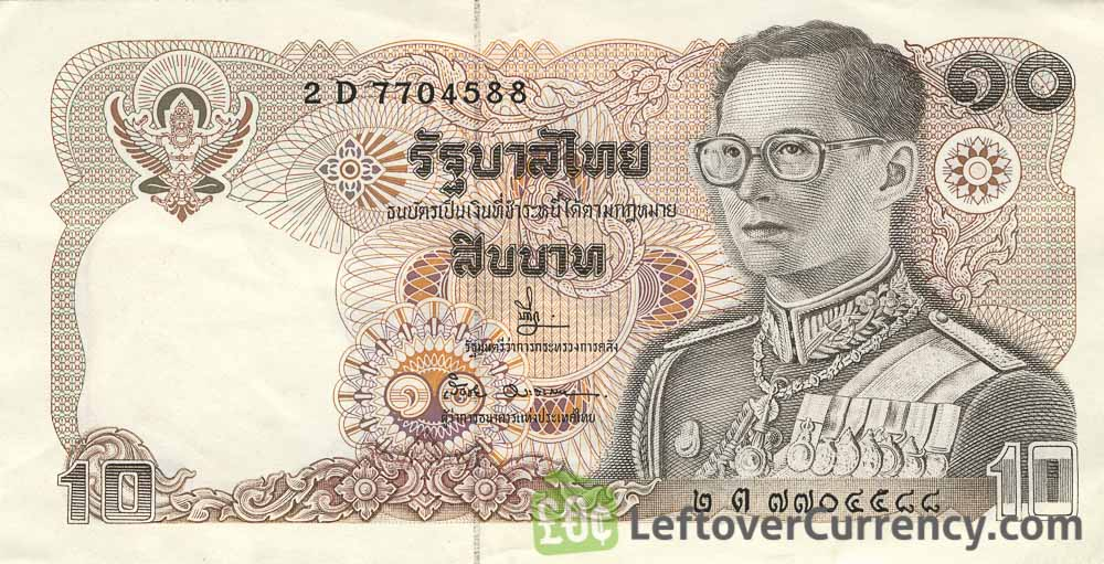 10 Thai Baht banknote - King Rama IV Field Marshal obverse accepted for exchange