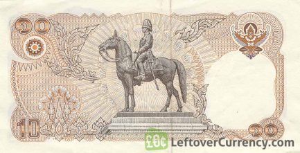 10 Thai Baht banknote - King Rama IV Field Marshal reverse accepted for exchange