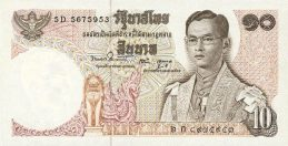 10 Thai Baht banknote - Young King Rama IX accepted for exchange