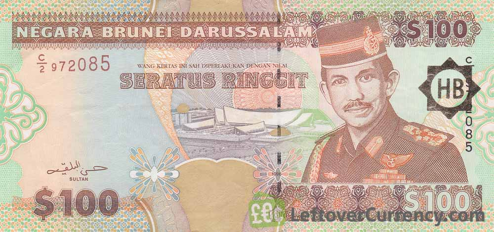 100 Brunei Dollars banknote series 1996 (Brunei International Airport) obverse accepted for exchange