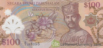 100 Brunei Dollars banknote series 2004 obverse accepted for exchange