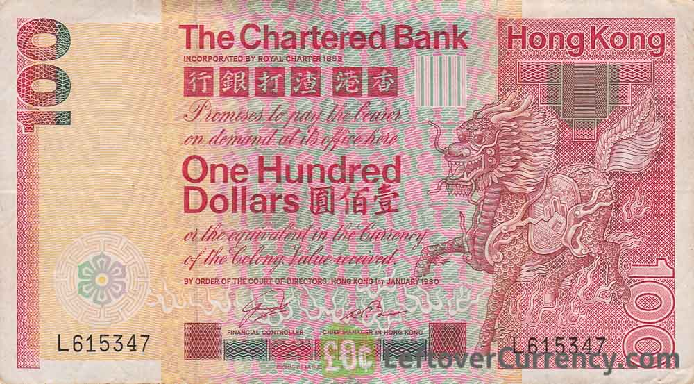 100 Hong Kong Dollars banknote (Chartered Bank 1979 issue) obverse accepted for exchange