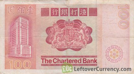 100 Hong Kong Dollars banknote (Chartered Bank 1979 issue) reverse accepted for exchange
