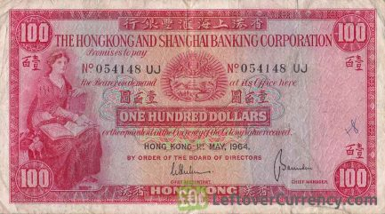 100 Hong Kong Dollars banknote - HSBC 1959-1972 obverse accepted for exchange