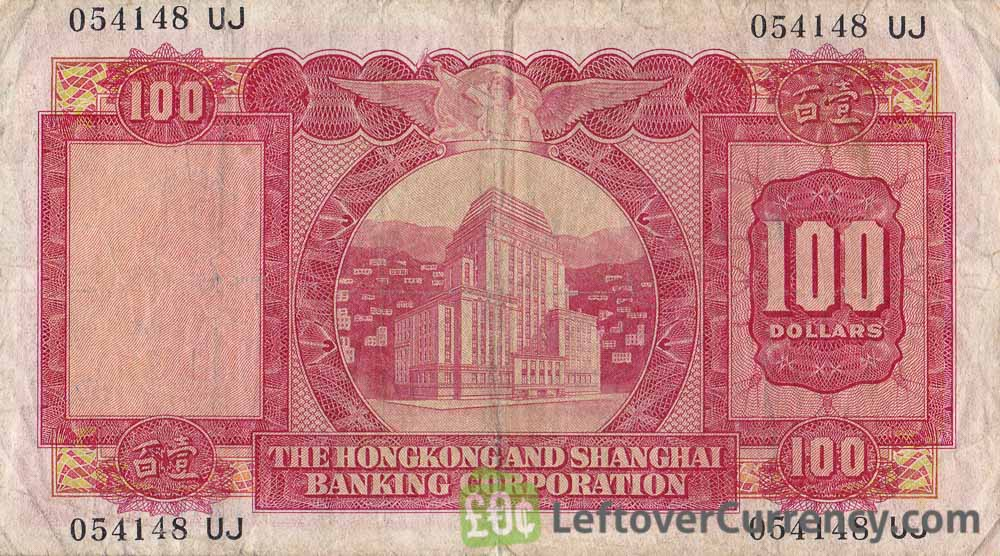 100 Hong Kong Dollars banknote - HSBC 1959-1972 reverse accepted for exchange