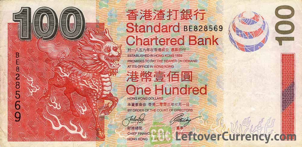 100 Hong Kong Dollars banknote - Standard Chartered Bank 2003 issue obverse accepted for exchange