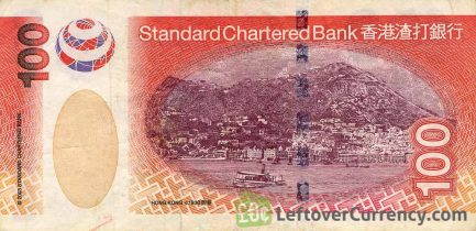 100 Hong Kong Dollars banknote - Standard Chartered Bank 2003 issue reverse accepted for exchange