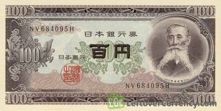 100 Japanese Yen banknote - Itagaki Taisuke obverse accepted for exchange