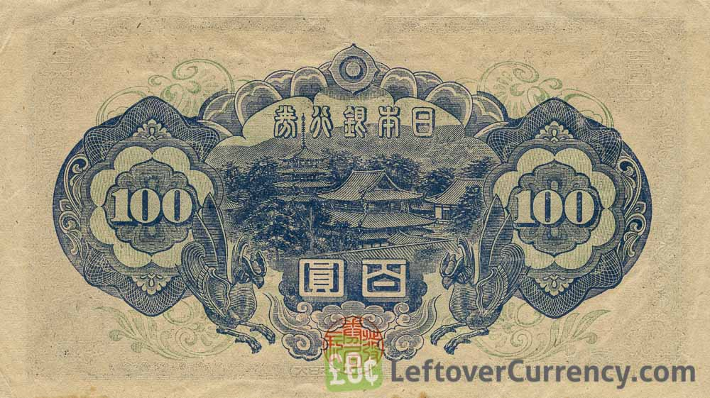 100 Japanese Yen banknote - Prince Shotoku reverse accepted for exchange