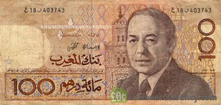 100 Moroccan Dirhams banknote - 1987 issue obverse accepted for exchange