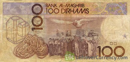 100 Moroccan Dirhams banknote - 1987 issue reverse accepted for exchange