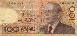 100 Moroccan Dirhams banknote - 1991 issue obverse accepted for exchange