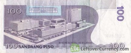 100 Philippine Peso banknote - Manuel Roxas reverse accepted for exchange