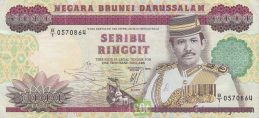 1000 Brunei Dollars banknote series 1989 (Istana Nurul Iman) obverse accepted for exchange