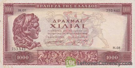 1000 Greek Drachmas banknote (Alexander the Great) obverse accepted for exchange