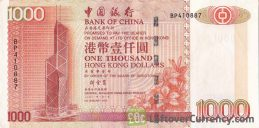 1000 Hong Kong Dollars banknote - Bank of China 1994 issue obverse accepted for exchange