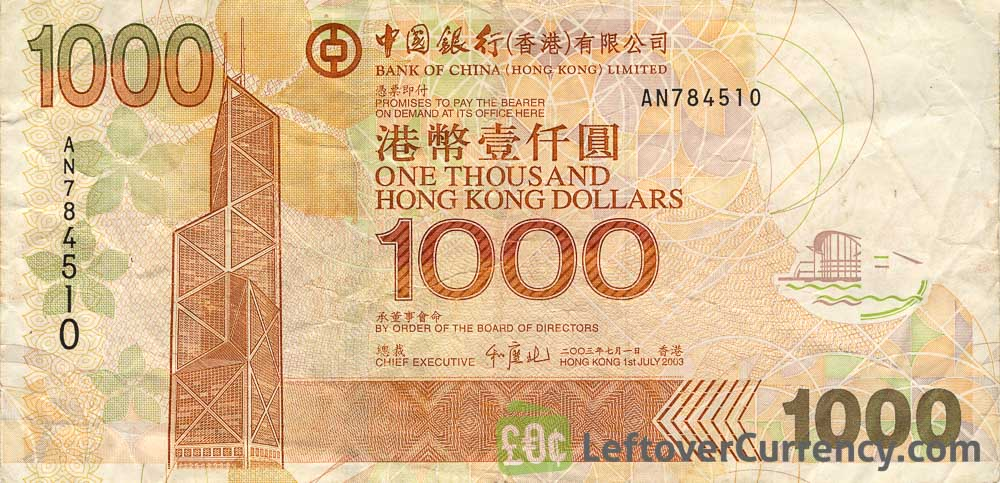 1000 Hong Kong Dollars banknote - Bank of China 2003 issue obverse accepted for exchange