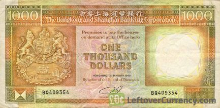 1000 Hong Kong Dollars banknote - HSBC 1985-1991 obverse accepted for exchange