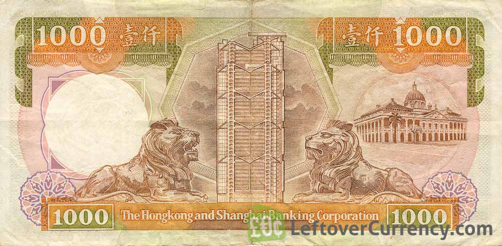 1000 Hong Kong Dollars banknote - HSBC 1985-1991 reverse accepted for exchange