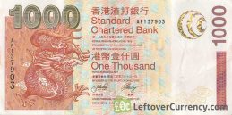 1000 Hong Kong Dollars banknote - Standard Chartered Bank 2003 issue obverse accepted for exchange